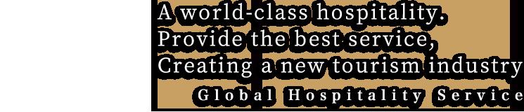 GHS, Inc.